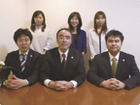 KAI法律事務所