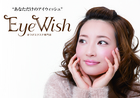 Store specializing in eyelashes extension Eye Wish