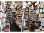 Tokyo bookshop