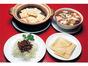 中國料理煌家