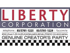 Liberty corporation