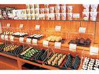 玉川精米店