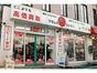 Brand shop tomato