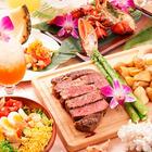 ALOHA DINING Hilo 自由が丘本店