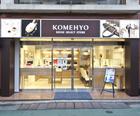 KOMEHYO自由が丘店
