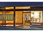 Jiyugaoka Iio optical shop