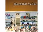 Ginza glasses contact lenses Melsa Jiyugaoka store