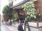 Royal Gardener's Club