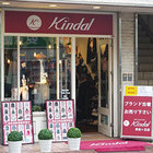 KIND Orr Jiyugaoka store (sale, purchase / men ladies' of brand used clothing)