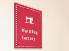 Mat & Rug Factory (マット&ラグファクトリー)