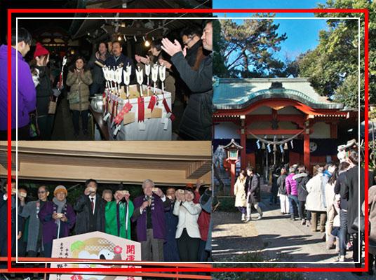 在2019年1月1日自由之丘熊野神社元旦节日