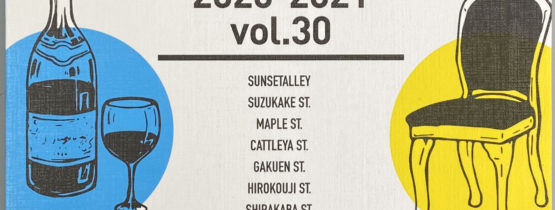 Jiyugaoka official guide vol.30